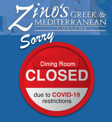 SORRY DINING ROOM IS CLOSED II